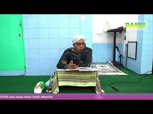 Kajian Kitab Nuzhatul Muttaqiin 2020-08-26