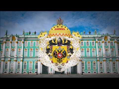 "Russian Empire (1721–1917) ""God Save the Tsar/ Боже, Царя храни!"" (1833)"