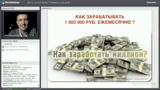 Где зарабатывать 200 000 рублей в месяц без высшего образования?