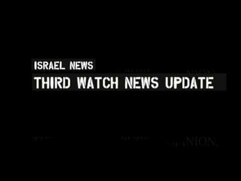 THIRD WATCH UPDATE