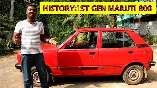 1st Gen Maruti 800 : Exciting History
