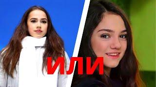 Алина Загитова или Евгения Медведева мнение комментатора