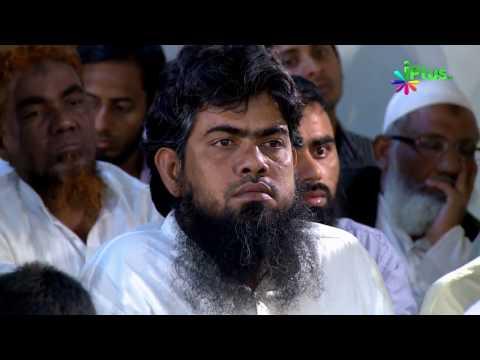 Heavy Deposit (Pagdi) Par Shop & Home - Tijarat (Business) Ke Islami Usool 13 By Zaid Patel