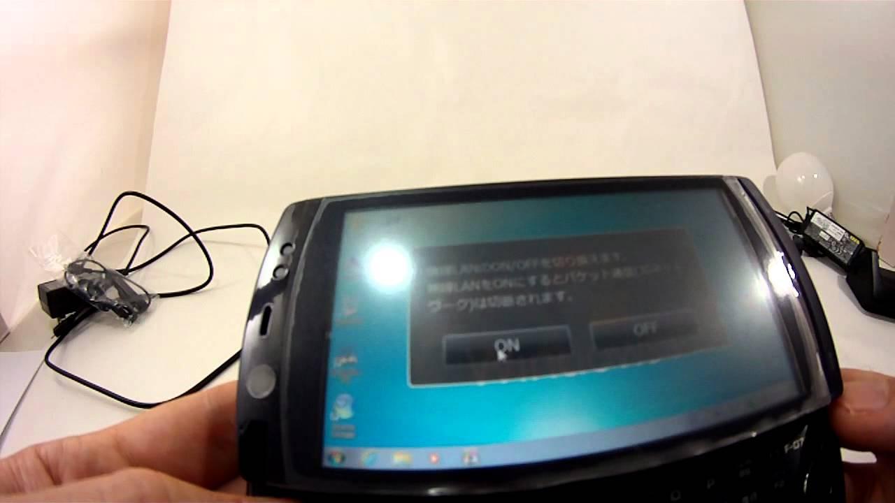 Fujitsu F-07C Windows 7 smartphone review overview test English unlocked