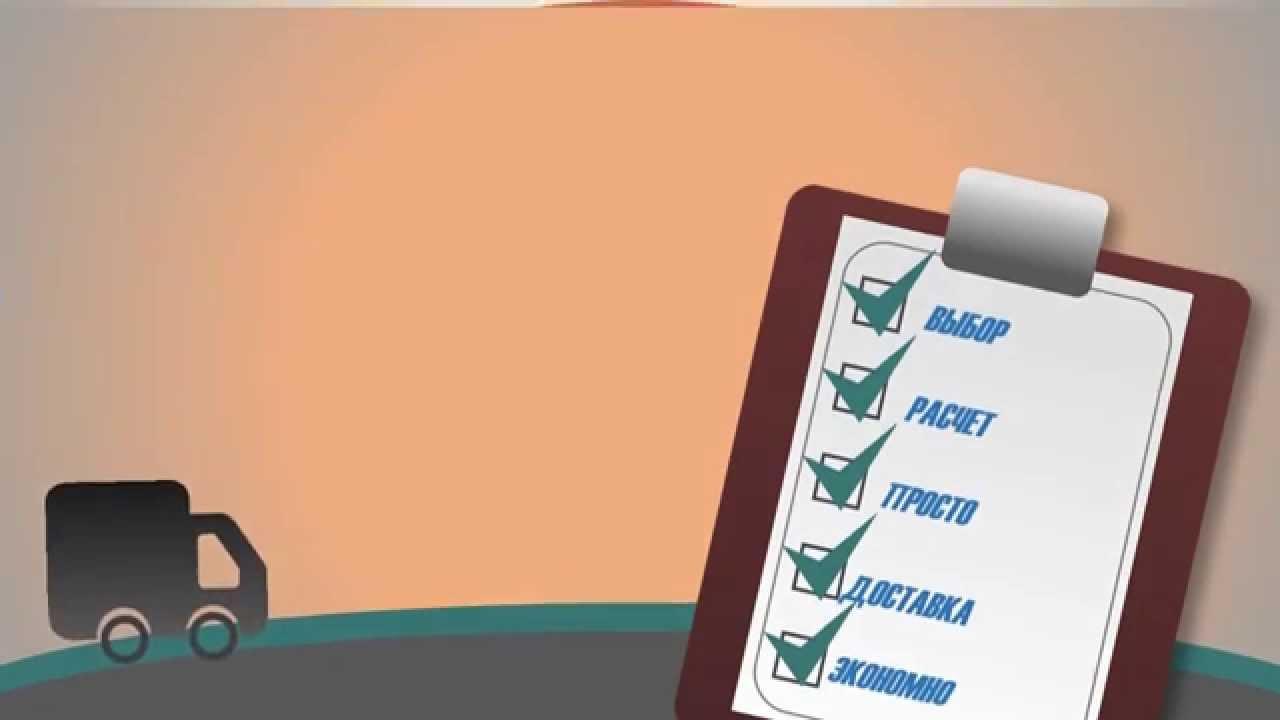 Страховая компания вск с рейтингом а++. Услуги обязательного и добровольного страхования частным лицам, компаниям. Онлайн страхование авто.