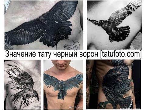 Значение тату черный ворон - факты и фото для сайта Tatufoto.com