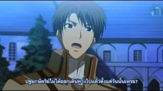 Kyou Kara Maoh! R (OVA) ถ้าชอบก็อย่าลืมกดไลค์เป็นกำลังใจให้ด้วยนะคะ ถ้าไม่อยากพลาด...