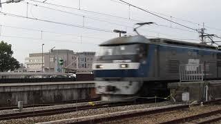 JR貨物 EF210