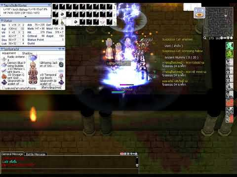 Ragnarok Gravity ` แนวทางการเล่น Arch Bishop สายบู๊ (Auto Spell)