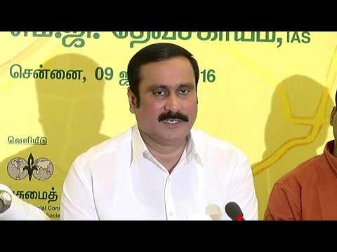 The Chennai That We Want - Anbumani Ramadoss Introduces City Development plan