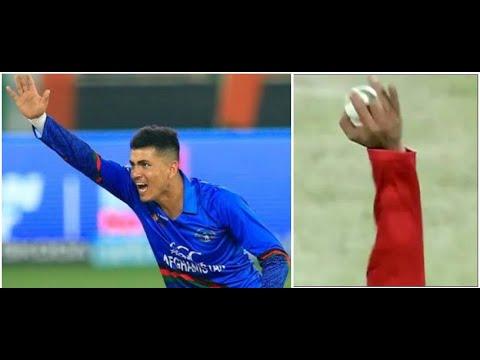 Download How to bowl like Mujeeb Rahman