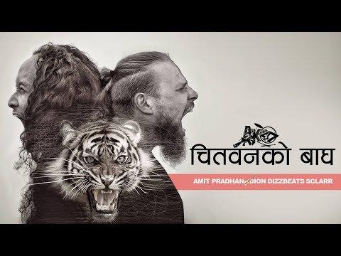 Chitwan Ko Bagh   Music   AK47 Music Australia