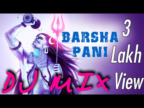 BOL BAM DJ MIX ODIA NEW SONG - SRABANA MASA 2018