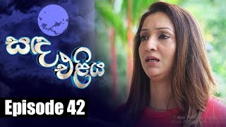 Sanda Eliya | සඳ එළිය Episode 42| 18 - 05 - 2018 | Siyatha TV Thumbnail