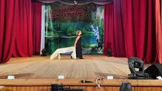 1030 Вероника Жильцова, Московская область, г о  Шатура, п  ЦУС Мир   Счастье внутри меня