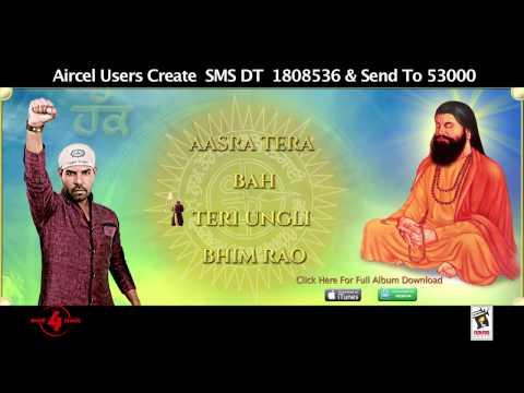 Kanth Kaler | Aasra Tera | Teri Ungli | Bah | Bhim Rao | Brand New Punjabi 2013