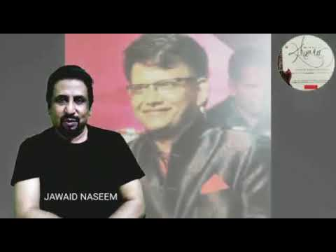 Famous voice over Artist Jawaid Naseem speaks about my coffee table book Khumaar