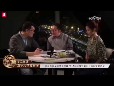 (Eng Sub) Inside Story Of the Chinese Team In 2017/12/24 -- CCTV 5