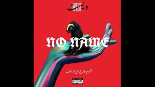 Album No Name - WEST