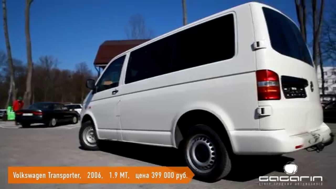 Volkswagen caravelle б/у можно купить на сайте авто. Ру. Частные объявления!. Удобный поиск по каталогу!. Продажа фольксваген каравелла с.