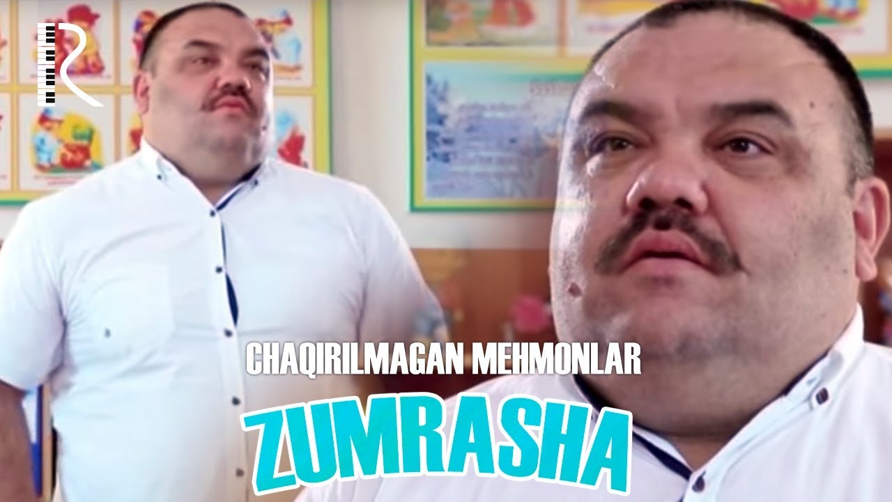 Zumrasha - Chaqirilmagan mehmonlar   Зумраша - Чакирилмаган мехмонлар #UydaQoling