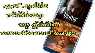 How to download any movies online 2019