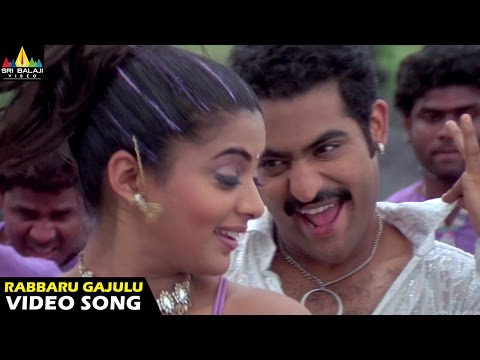Yamadonga Songs | Rabbaru Gajulu Video...