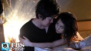 小津(新井浩文)と結婚し、幸せの絶頂だったゆり子(前田敦子)だが、突然、弁...