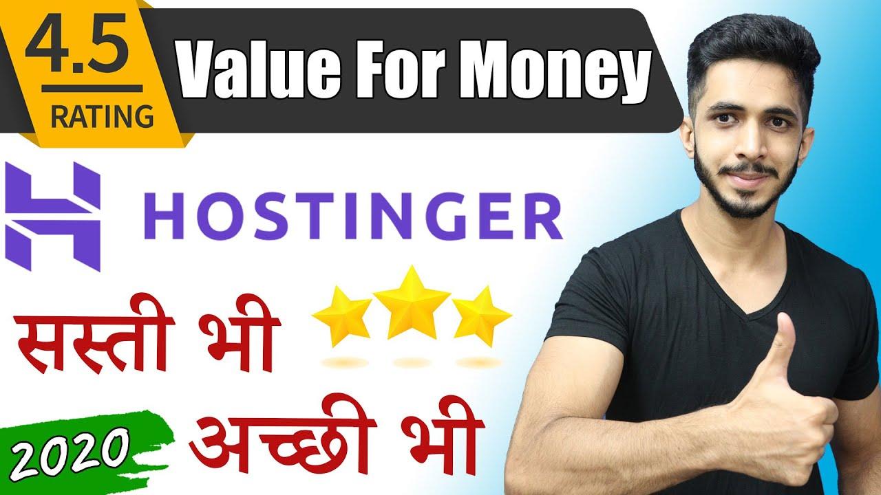 Best Affordable & Fast Web Hosting in India ????(2020) - Ft. Hostinger