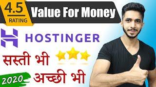 Best Affordable & Fast Web Hosting in India ?(2020) - Ft. Hostinger
