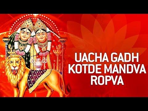 Uacha Gadh Kotde Mandva Ropva by Gagan Rekha | Chamunda Maa Na Dakla | Gujarati Bhajans