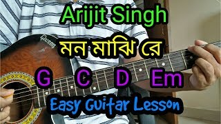 Mon majhi re arijit singh guitar lesson coverchords  Mon majhi re bangla easy guitar lesson