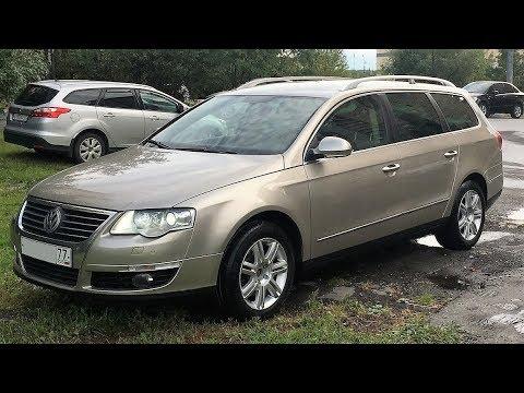 Как обманывают при продаже автомобиля! Вся схема в одном видео! Volkswagen