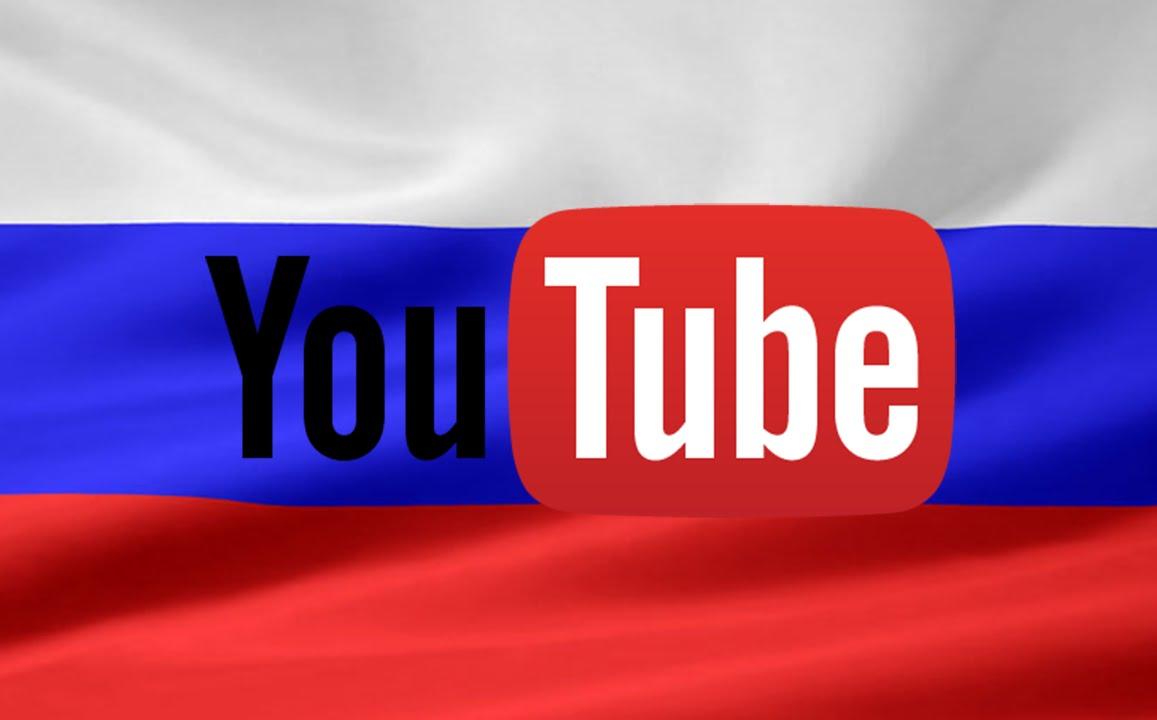 России необходим конкурентоспособный аналог YouTube Maxresdefault