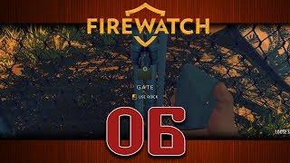Camp Arapahoe | Firewatch | Episode 6 | JonathanIsBadAtGames