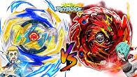 Beyblade burst battle naked spriggan vs master diabolos vs