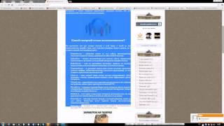 ТОП-5 ЛУЧШИХ СПОСОБОВ ЗАРАБОТАТЬ В ИНТЕРНЕТЕ || Заработок в Сети || Меняй мышление с Еленой Климовой