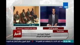 سفيرة مصر في رواندا: الرئيس السيسي يتناول العديد من القضايا مع رؤساء الدول بإفريقيا