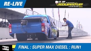 FINAL DAY 2 | SUPER MAX DIESEL | RUN1 | 26/02/2017 (2016)