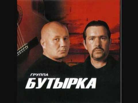 Бутырка & А.Вестов - Осень в золоте (remix)