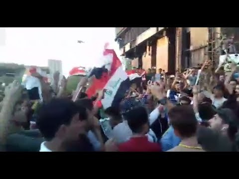 CELEBRATIONS ALL OVER IRAQ +SHOCKING REVELATIONS