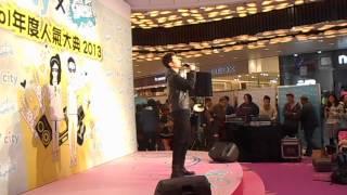 葉俊亨-化濃濃的妝 (2013年12月15日 v.city)