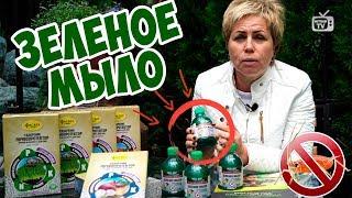 видео Гром 2 – инструкция по применению против мошек и муравьев