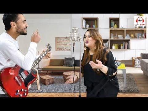 Ghazi & Khadija Atlas - Ayasmoun tguit am tetinw