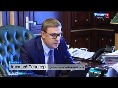В борьбе с коронавирусом в Челябинской области ужесточают меры