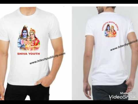 34554200350 Ganesh T-shirts Suppliers - YouTube