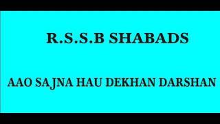 aao sajana rssb shabad aao sajna hau dekha darshan