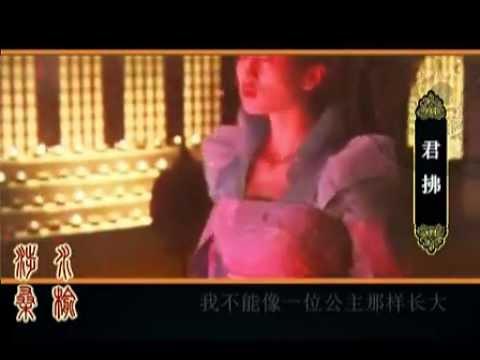 Hoa Tư Dẫn  ~ 华胥引片花 ~ Hu Ge, Liu Shi Shi, Yang Mi, Yuan Hong, Liu Yi Fei