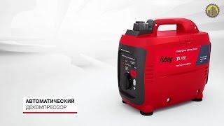 видео Бензиновый генератор Fubag TI 700