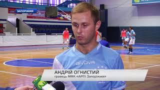 День спорт на каналі TV5 31.08.2017